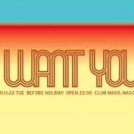 "2011.11.22 tue.  PLAY, JAPAN! RED BULL MUSIC ACADEMY featuring haunted dancehall presents ""I WANT YOU""  at Club MAGO , Nagoya"